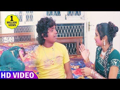 गिर गईनी पलंग पर  Vinod bedardi, Gir Gaini Palang Par , Holi Song 2016