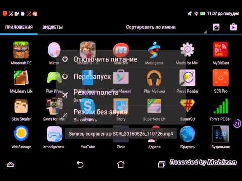 Программа Снимать Экран В Андроид