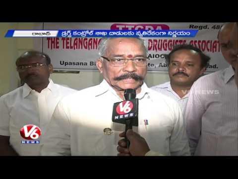 Telangana Chemists & Druggists Association calls for State Bandh | Rides on Medical Shops | V6News