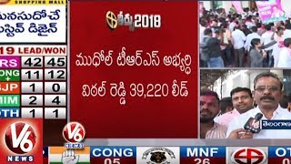 TRS MP Boora Narsaiah Goud Face To Face Over Telangana Assembly Election Results 2018