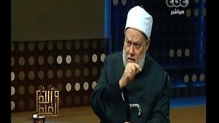 #والله_أعلم | د. علي جمعة: علامات الساعة  الكبرى تنتهي برفع التوبة