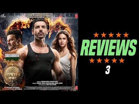 MOVIE REVIEW: Satyameva Jayate | John Abraham | Manoj Bajpayee  | Aisha Sharma