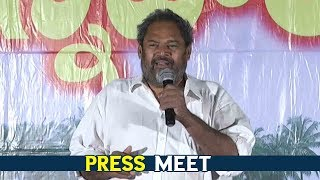 #R.#Narayana Murthy Press Meet About Annadata Sukhibhava Movie Latest Telugu Cinema News