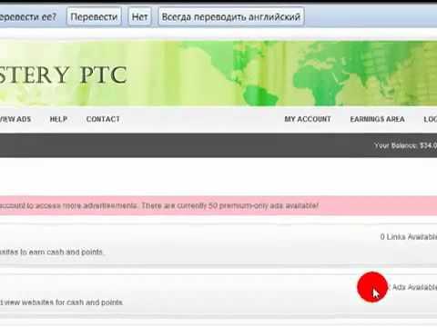 Заработать 500 рублей в интернете