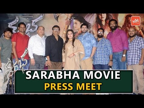 Sarabha Telugu Movie Press Meet Video | Latest Telugu Movies 2018 | YOYO TV Channel