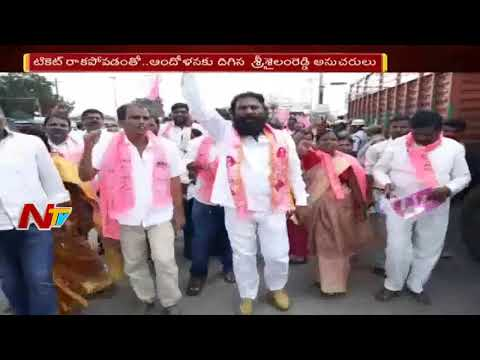 Thokala Srisailam Reddy Followers Hold Protest Against Prakash Goud _ NTV