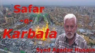Safar-e-Karbala by Syed Azadar Husain (Part-1)
