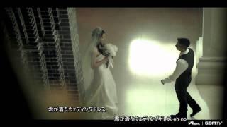 Taeyang Sol From Bigbang Wedding Dress 日本語歌詞