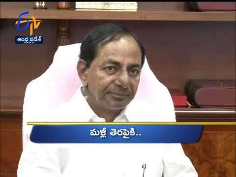 Andhra Pradesh | 8th May 2018 | Ghantaravam | 6 AM | News Headlines