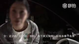 BITCH GF of staff of XXX embassy in china curse shanghai citizen on the street