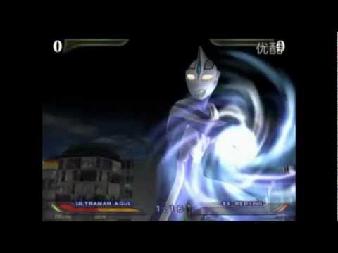 Ultraman Fighting Evolution Rebirth Agul vs EX Red King