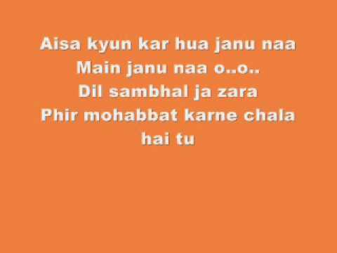 Murder 2 Phir Mohabbat with lyrics