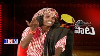 TNN Janam pata on 06 Dec 2014 Part _3