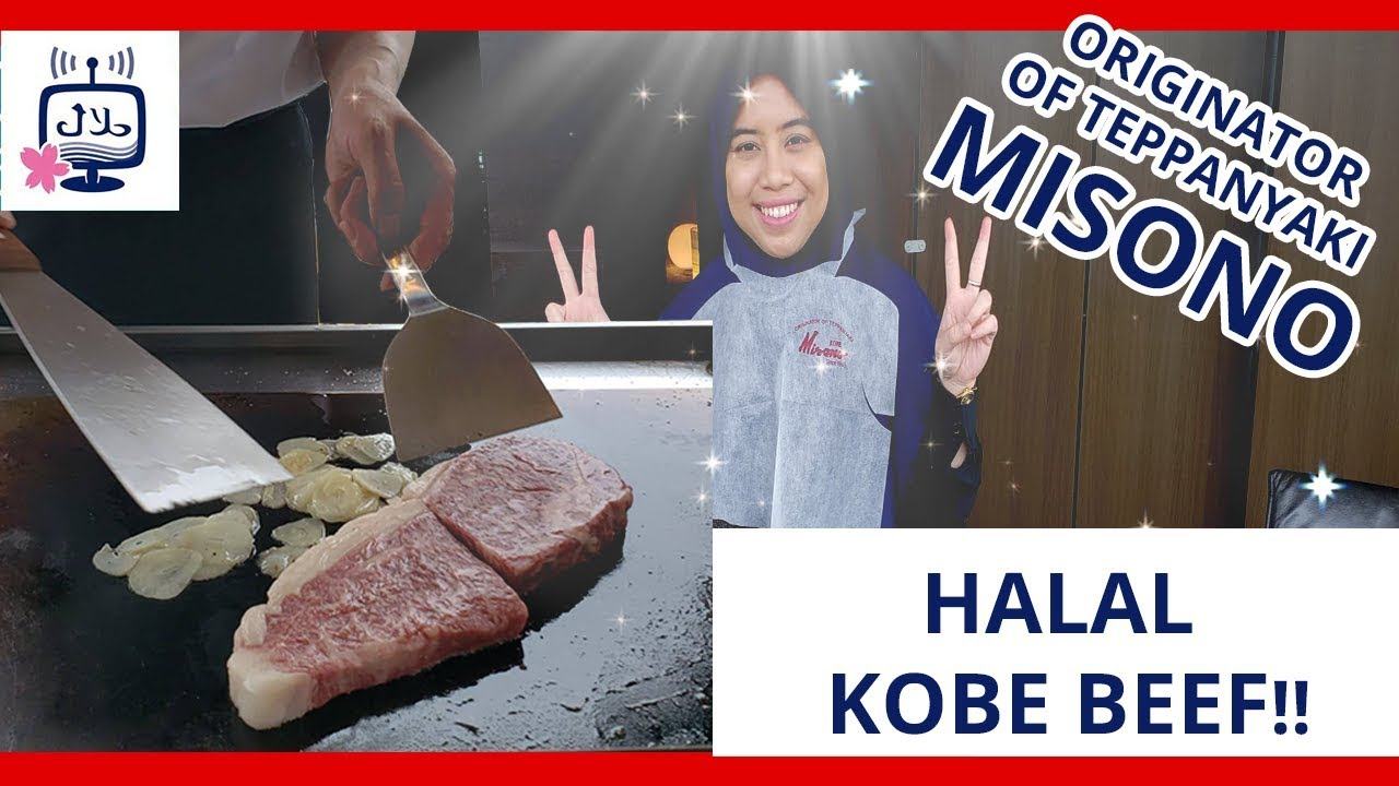 First Time Trying Halal Certified KOBE WAGYU in KOBE, JAPAN!!