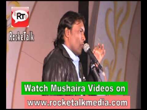 Special Poetry On Maa By Dil Khairabadi Lucknow Mahotsav Mushaira video