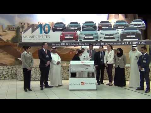 Bahrain Duty Free Car Raffle 283 Magnificent 10