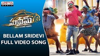 Bellam Sridevi Full Video Song | Supreme Full Video Songs |  Sai Dharam Tej, Raashi Khanna