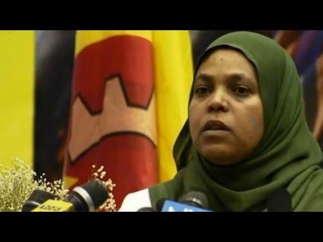 Muferiat Kamil's Speech EPRDF's 11th Congress in Hawassa