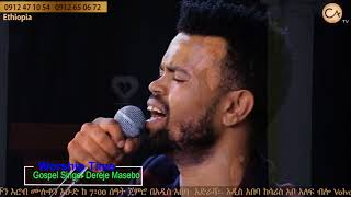 Worship time with Singer Dereje Masebo - AmlekoTube.com