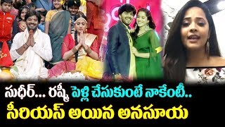 Anasuya Shocking Comments About Sudheer Rashmi Marriage | Sudheer Rashmi Marriage | TTM