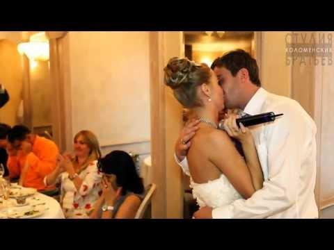 Невеста читает рэп в подарок жениху 59