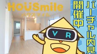国府町和田字居内 アパート 1LDK 101の動画説明