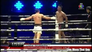 Saiyok Pumpanmuang vs Sudsakorn Sor Klinmee 22nd December 2013