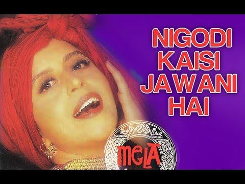 Nigodi Kaisi Jawani Hai - Mela | Ila Arun