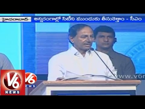 CM KCR speech at Metropolis conference on development of Hyderabad city