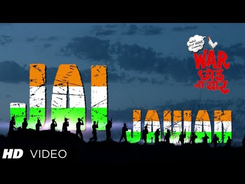 Jai Jawan Video Song War Chhod Na Yaar | Sharman Joshi, Soha Ali Khan, Javed Jaaferi video