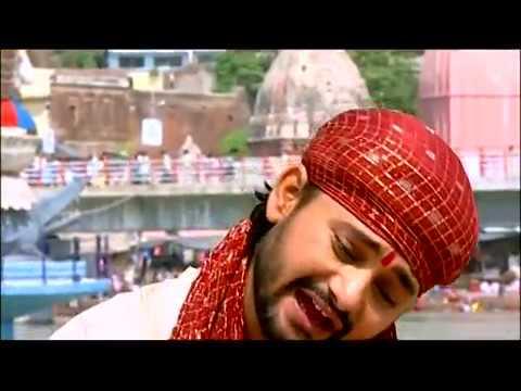 Kashi Pati Ki Dekh Chata [full Song] Bhole Ji Ki Dekh Chhata Kaanwariya Huye Lata Pata video