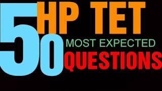 HP TET MOCK TEST PAPER SOLVED