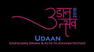 Udaan Utsav 2016