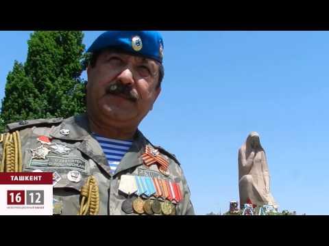 Узбекистан: Приказали поминать а не праздновать / 1612