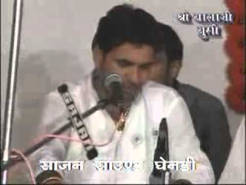 Marwari Bhajan= Bido Uthayo Hanuman=  Jog Bharti  Sajan Sound Live Low video