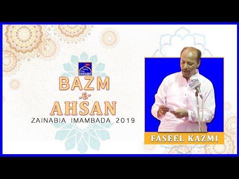 FASEEL KAZMI | Mehfil -e- Bazm -e- Ahsan | Zainabia Imambada | 1440 Hijri 2019