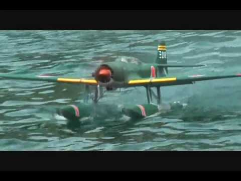 瑞雲 (航空機)の画像 p1_12