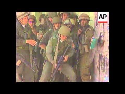 West Bank/Gaza-Palestinians mourn Arafeh's death