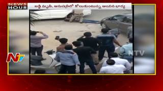 Attack on Gurugram Judge Family | Wife, Son Of Judge Shot At By Bodyguard in Busy Street | NTV