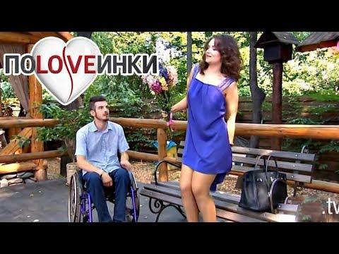 Инвалид хочет себе П0РНО звезду ► Половинки ► Ваня на коляске ► #1