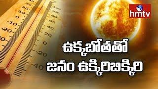 బయటికి రావాలంటే భయపడుతున్న జనం | Public Suffering With Heat Wave In Visakha | hmtv