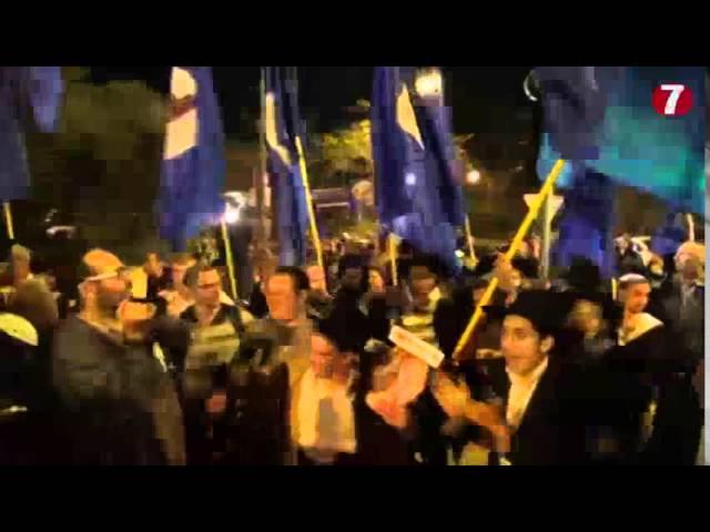 Jerusalem March for Yehuda Glick: 'We Own Israel'