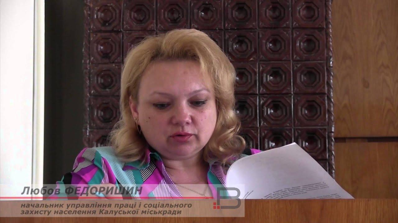 Міська рада Калуша виділить гроші на надгробок Героєві України Ігореві Дмитріву