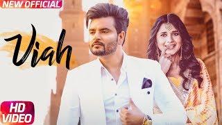 Viah | Full | Gursanj Sidhu Feat Kanika Maan | Latest Punjabi Song 2017 | Speed Records