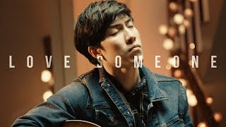 Love Someone - Lukas Graham | BILLbilly01 ft. Tan Cover