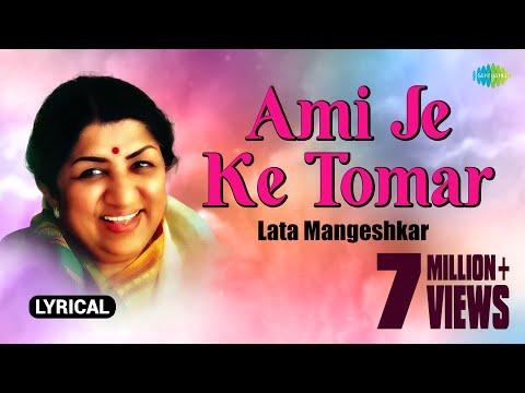 Ami Je Ke Tomar with Lyrics | Anurager Chhowa | Lata Mangeshkar | Tapas Pal