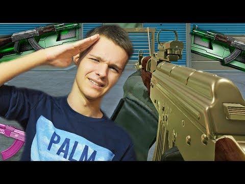 ВСЕ СЕКРЕТЫ НОВОГО АК-47 В WARFACE !