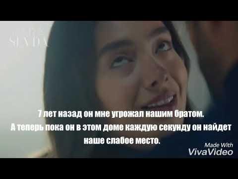 Черная любовь 3 сезон 41 часть