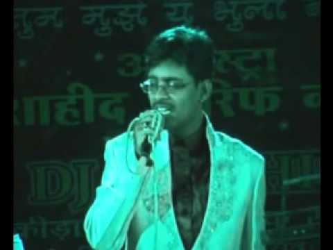 RAFI NIGHT 2010 BHILAI  arif ji tu is tarah se meri zindagi....