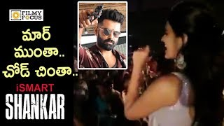 Nidhi Agarwal Mass Speech @Ismart Shankar Movie Success Tour
